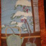japanese tea3